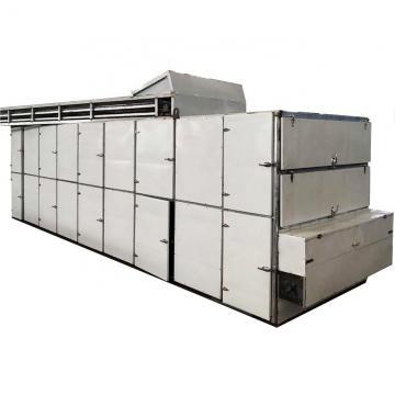 Sodium Benzene Sulfinate Plg Series Disc Continuous Dryer Machine
