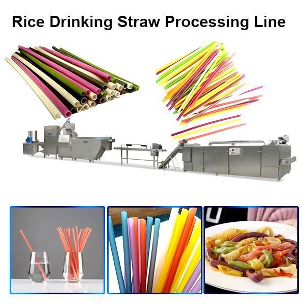 Fortified Rice Machine #1 image